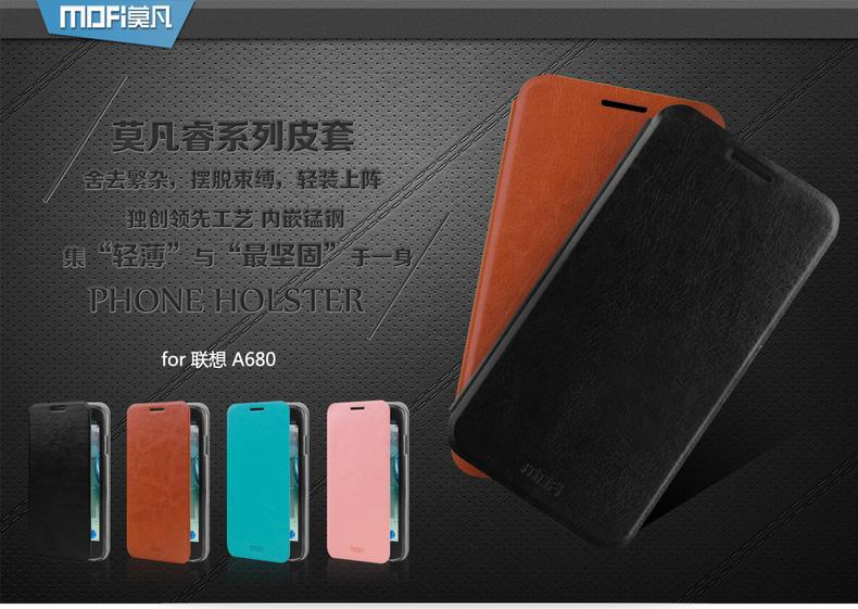 Mofi Lenovo A680 Protective Cover Flip PU Leather Case + Free GIFTS