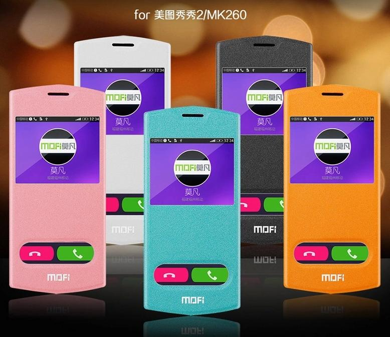 Mofi Meitu 2 Flip Case Cover + Free Screen Protector