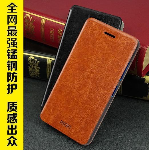 competitive price 0072b 48e1c Mofi Microsoft Nokia Lumia 640 / XL Leather Flip Case Cover +Free Gift