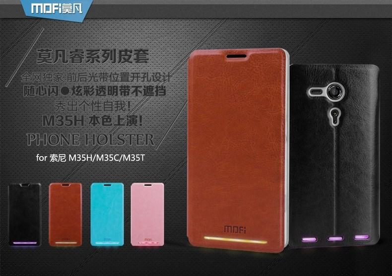 super popular 4f63d 6a758 Mofi Sony Xperia SP m35h Flip Case Cover Free Screen Protector & Gifts
