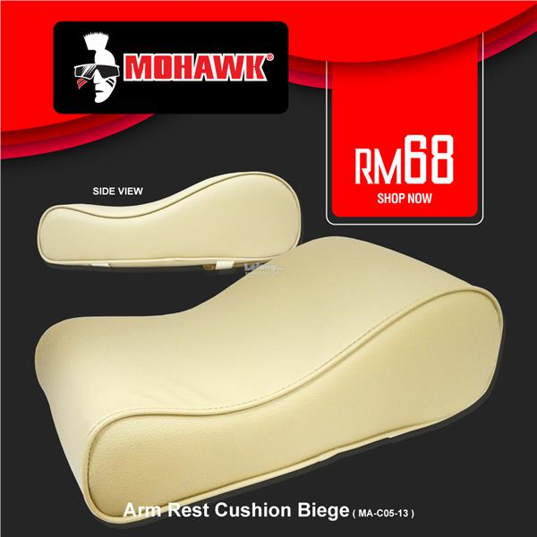 MOHAWK Accessories Arm Rest Support Cushion BEIGE