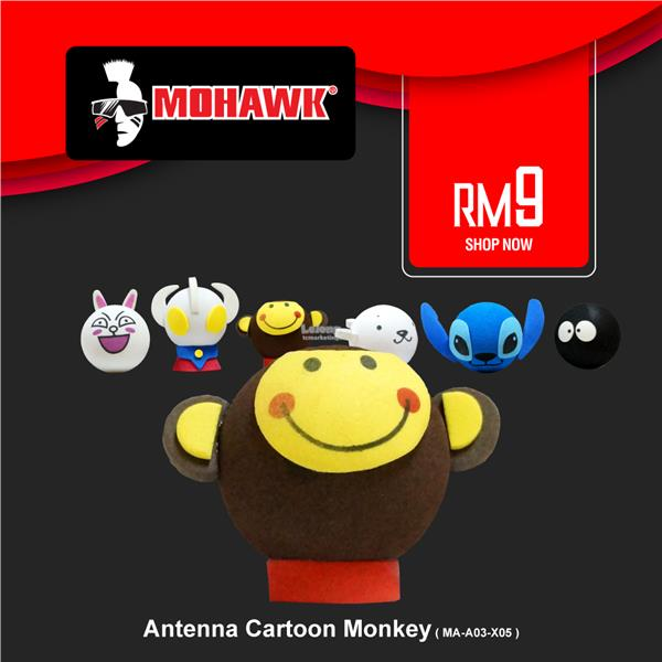 MOHAWK Accessories Doll Antenna Decoration Monkey