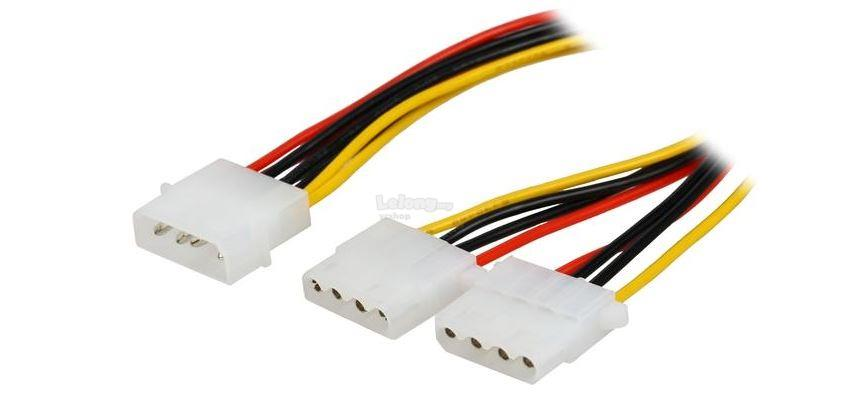 Molex 4 Pin POWER Y Splitter Cable One to Two (F461)