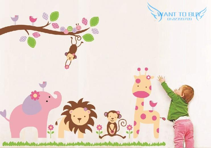 Monkey On The Tree Removable Wall Sticker Decal Baby Nursery Deco