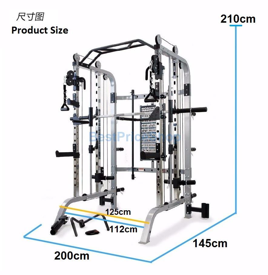 Monster G3 Power Rack Multifunction (end 4/11/2019 6:45 PM