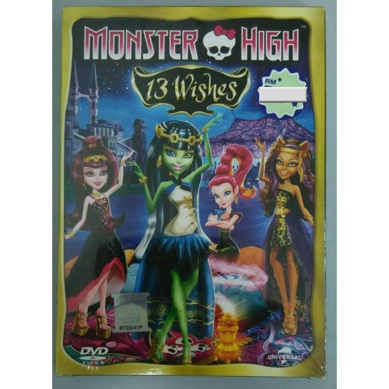 Monster High Film 2021
