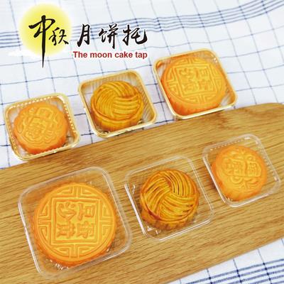 Moon Cake Plastic Tray Inner Box 50g 100g 125g