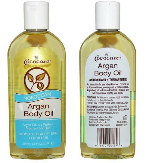 Moroccan Argan Body Oil, Argan Oil Therapeutic, Made in USA (250ml)