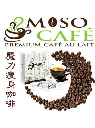 Moso Cafe 魔瘦咖啡 (20g x 10sachets)
