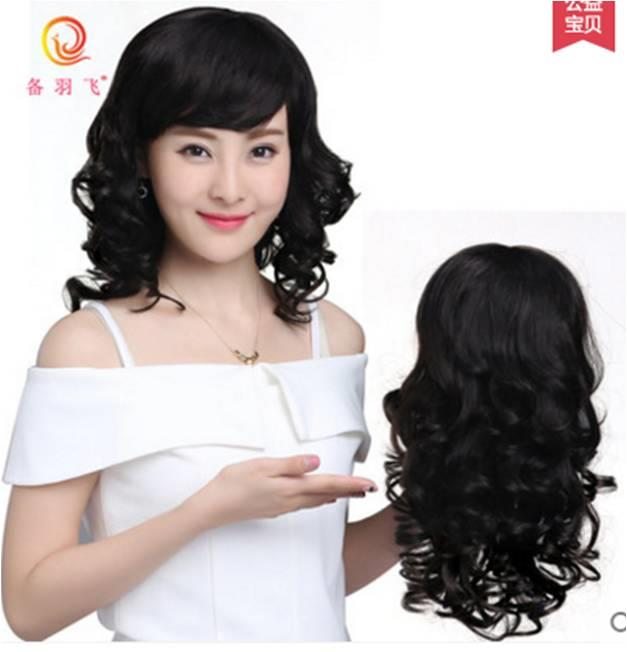 Mother hair wig LG55/ rambut palsu/ ready stock