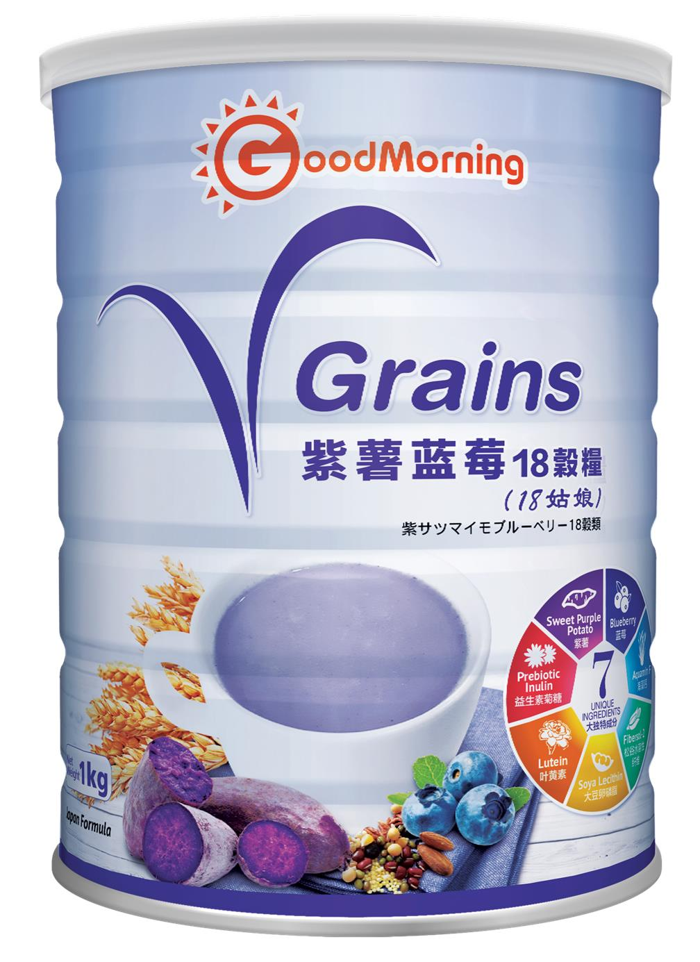 Mother's Day Good Morning VGrains 18 Grains 1kg (Bag+Shaker+Card)