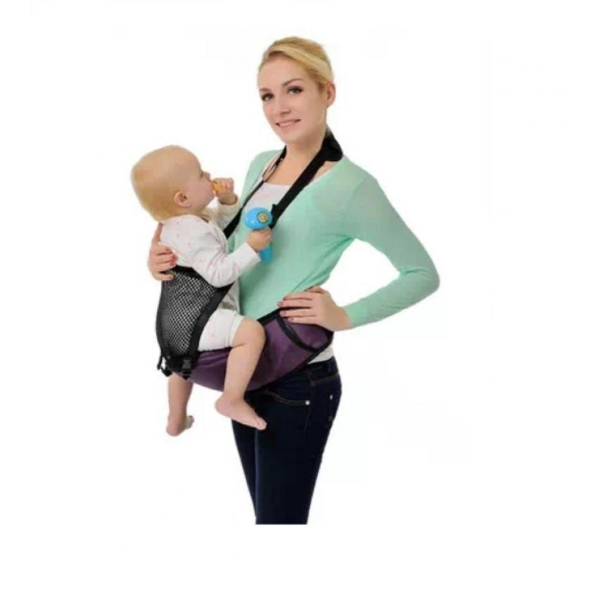 Mothercare Baby Sling Harness Carrie End 1 19 2019 4 15 Pm