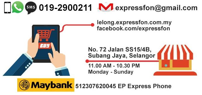 MOTO G5 Plus (4GB RAM,32GB ROM) - Original by MOTO Malaysia