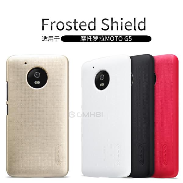 best service 8fd38 3d76d Moto G5 Plus Nillkin Super Frosted Shield Hard Back Slim Cover Case