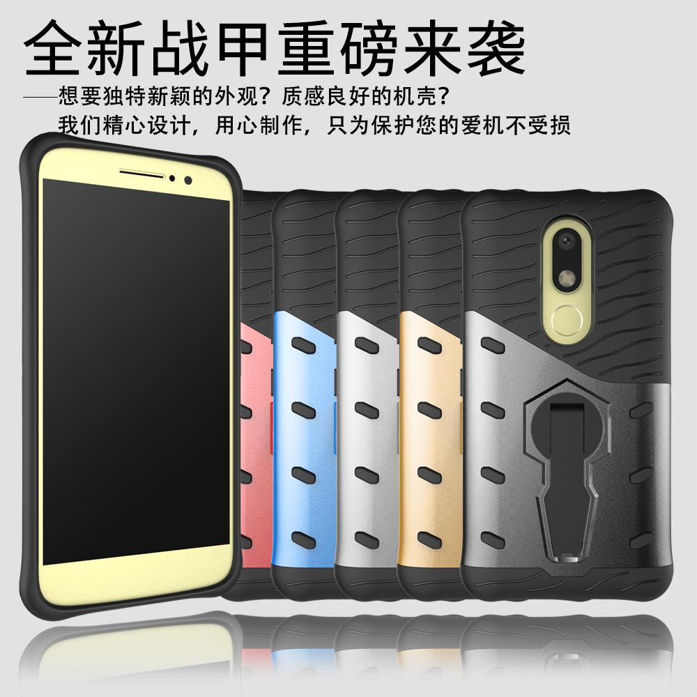 best website 879d3 f7f35 Moto M XT1662 Motorola M 360 rotate stand case casing cover