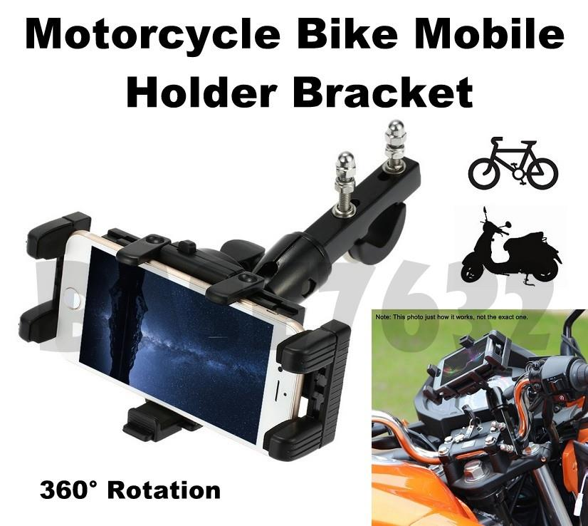 Motorcycle Bicycle GPS Device Mobile Phone Holder Mount Bracket