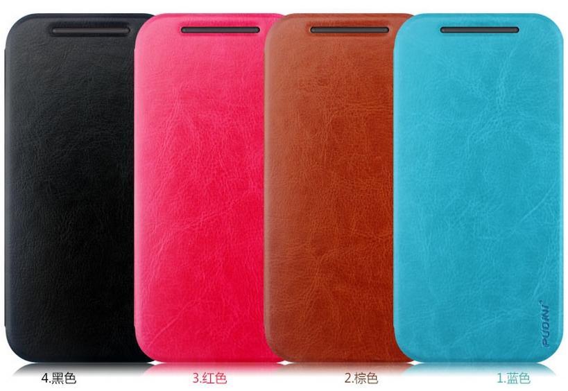 new style 1a9ba 4e889 Motorola Moto G2 G 2nd Flip Case Cover + Free Screen Protector