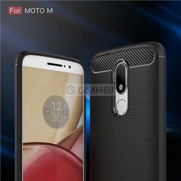 best service 17a69 d2c26 Motorola Moto M Brushed Rugged Tough Slim Armor TPU Bumper Cover Case
