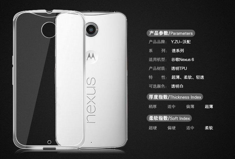 sale retailer 5ba3e ac74f Motorola Nexus 6 nexus 5 transparent case ultra thin tpu jelly silicon