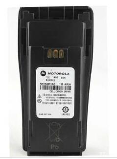 Motorola NNTN4851AC Battery For GP3688 GP3188 XIR P3688