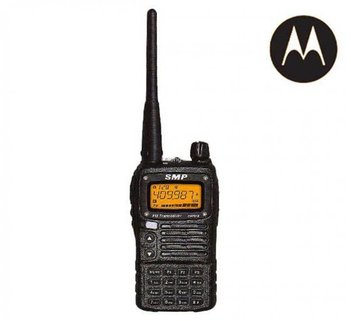 Motorola SMP-818 Portable Two Way Radio