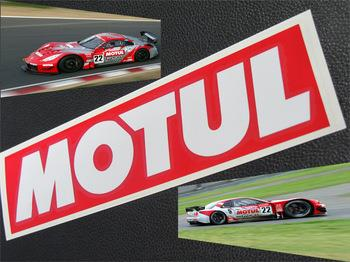 Motul Quality Reflective Stickers X 1