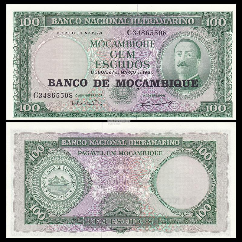 Mozambique 1961 One Hundred 100 Escudos UNC (P-117)