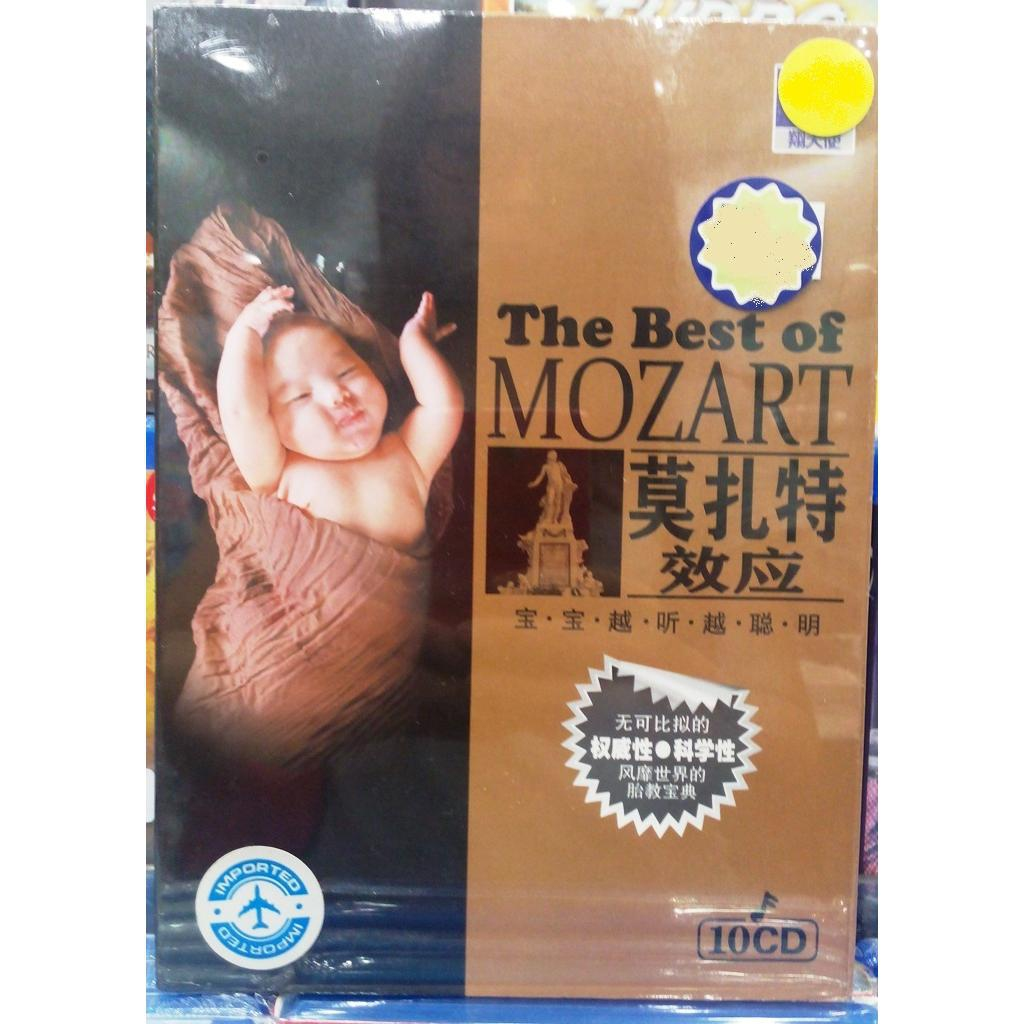 The Best of MOZART  莫 扎 特 效 应  &#23..