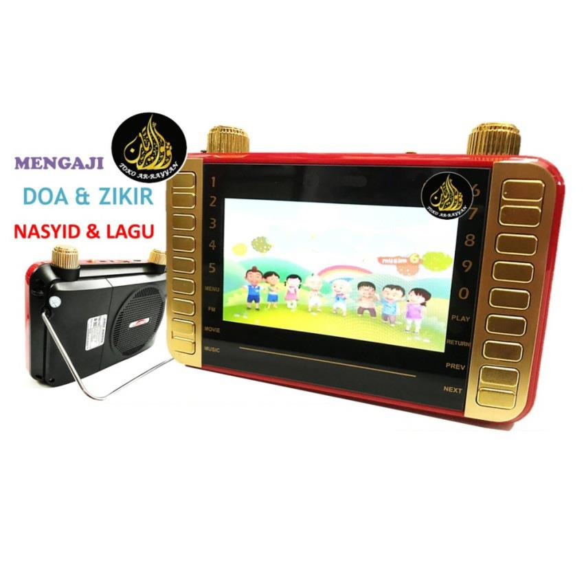 MP4 MP3 Portable Rechargeable Video Player Islamic Learning Education