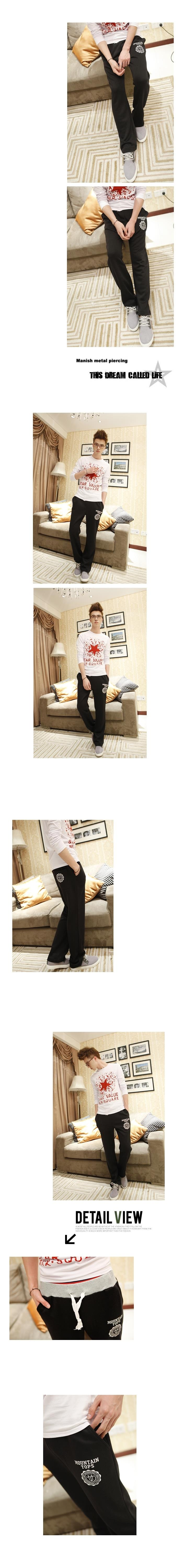 MS0050D New Korean Men's Casual Sports Trousers