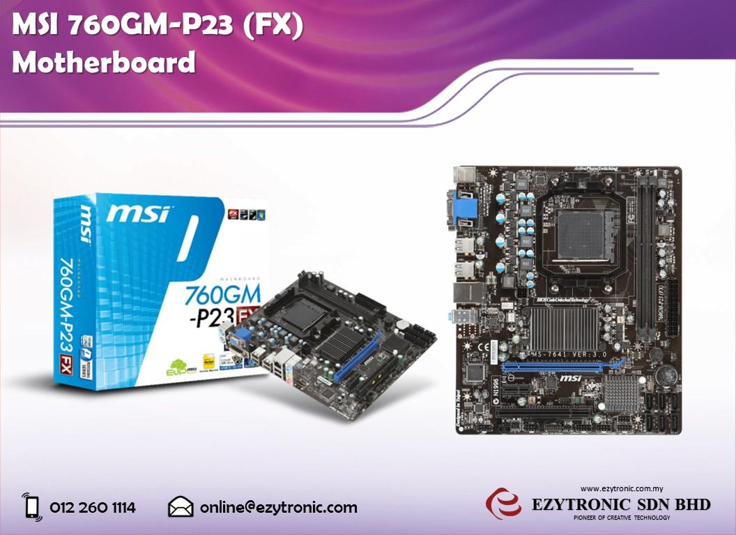 MSI 760GM-P23 (FX) I-CHARGER DRIVERS FOR WINDOWS