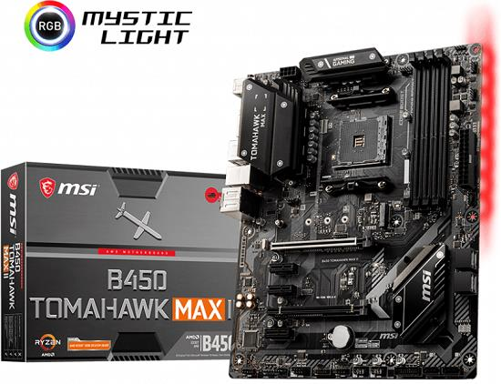 MSI B450 TOMAHAWK MAX II SOCKET AM4 MOTHERBOARD
