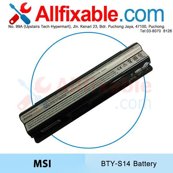 MSI BTY-S14 FX620 FX620D FX620DX FX700 N4205 Battery