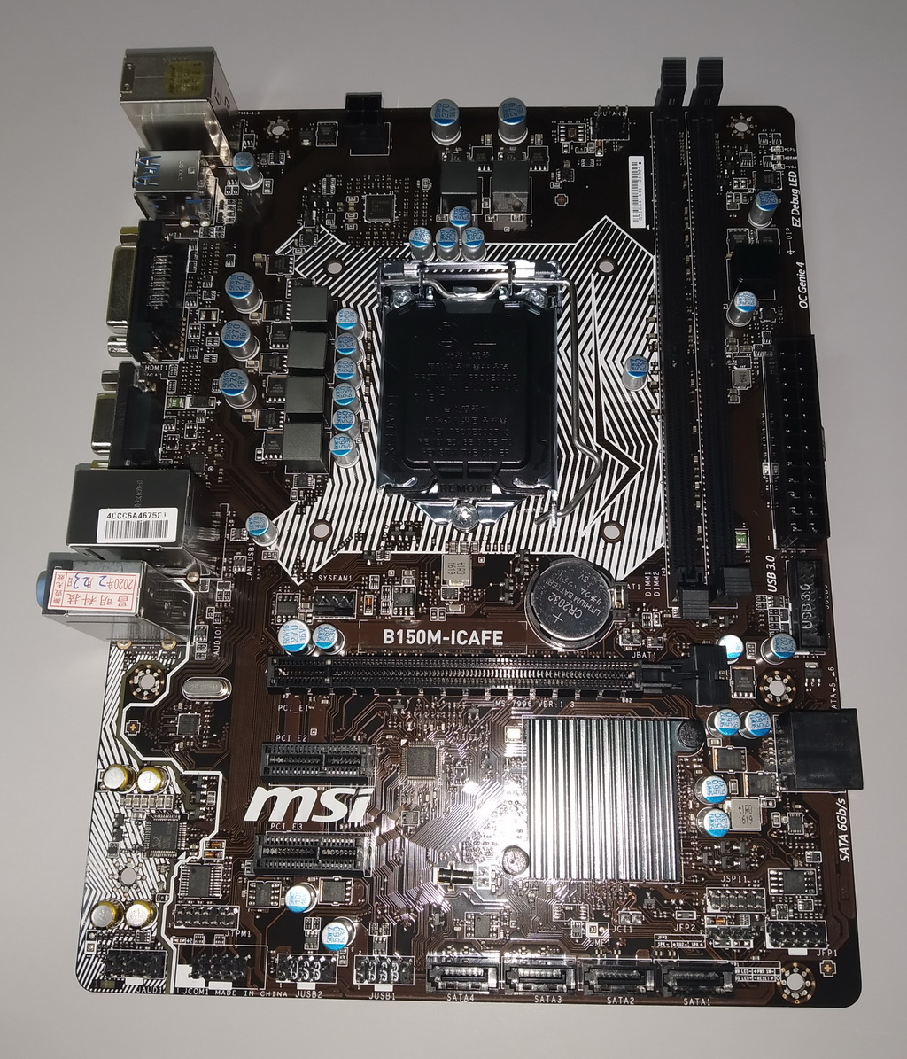 MSI H110/B150 Intel LGA1151 Motherboard
