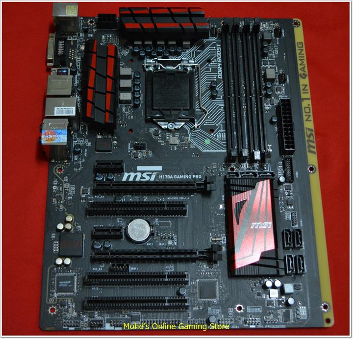 MSI H170A Gaming PRO Driver (2019)