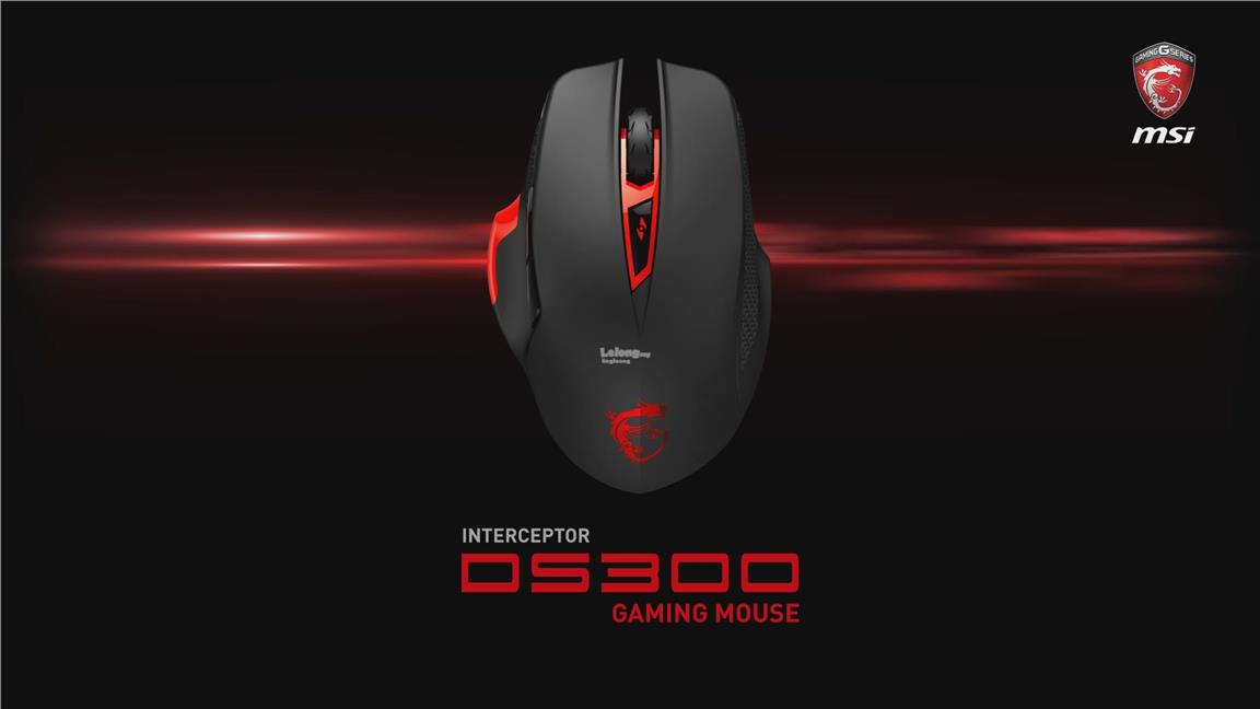 #MSI Interceptor DS300 - Programmable Gaming Laser Mouse # 8200 DPI
