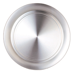 MSP33610 - Pewter Tray - 3