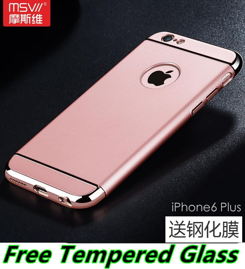 buy popular eeb67 9885f Msvii Apple iPhone 6 6S / Plus Back Case Cover Casing + Tempered Glass
