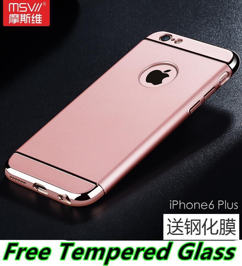 e9f7c28b009529 Msvii Apple iPhone 6 6S / Plus Back (end 7/18/2019 5:00 PM)