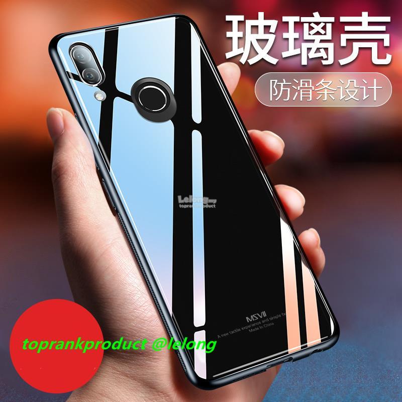 quality design 565b0 2f7af Msvii Huawei Nova 3E P20 Lite Tempered Glass Back Case Cover Casing