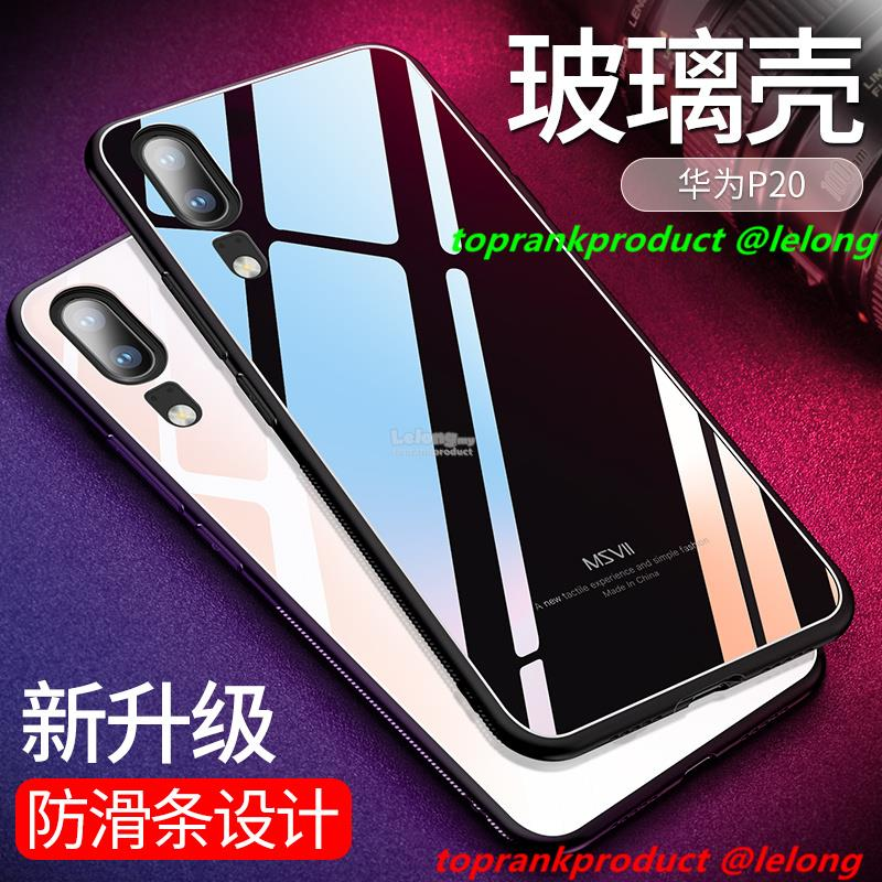 save off a8c1b a3466 Msvii Huawei P20 / Pro Tempered Glass Back Armor Case Cover Casing