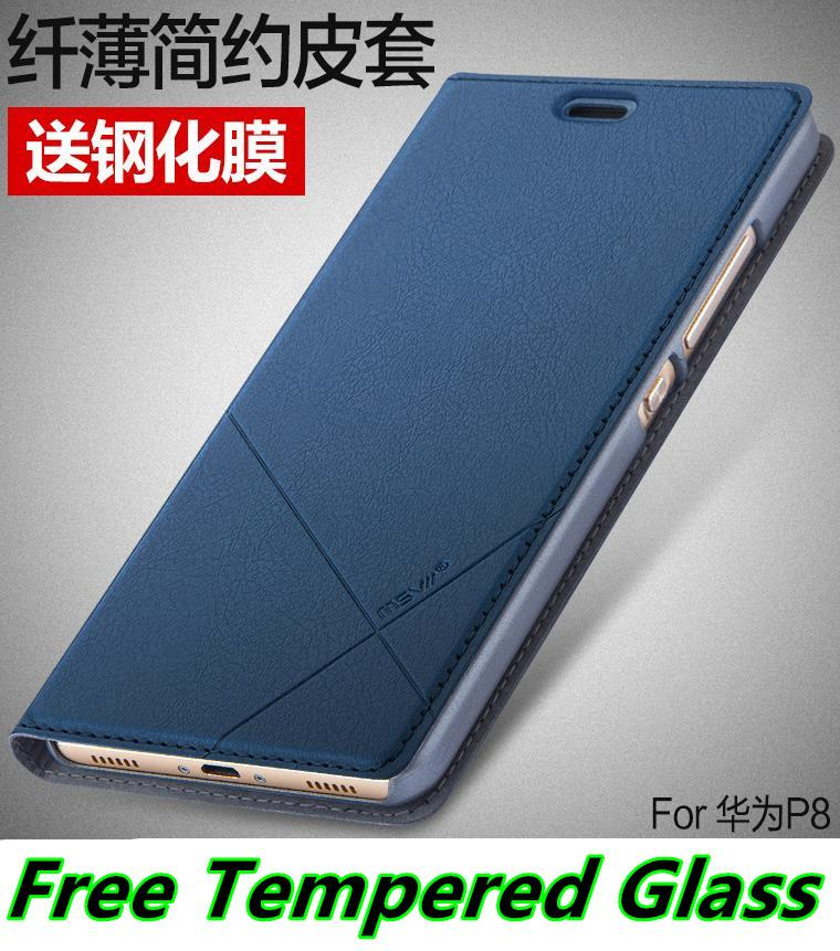 Msvii Huawei P8 5.2inch Flip Case Cover Casing + Free Tempered Glass