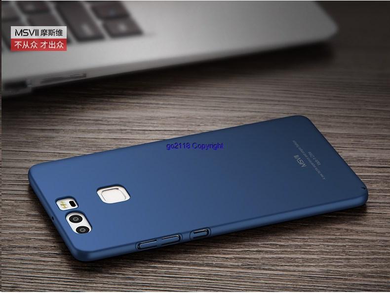 l'atteggiamento migliore 8e9b3 21ffe Msvii Huawei P9 P9 Plus PC Plastic Back Case Cover Casing