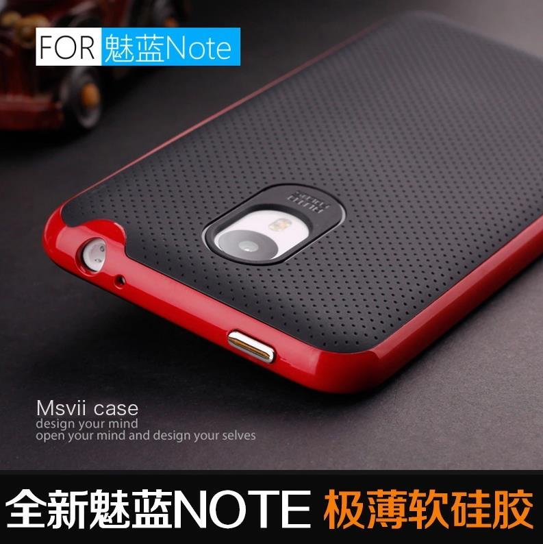 Msvii Meizu M1 Note TPU ShakeProof Case Cover + Free Screen Protector