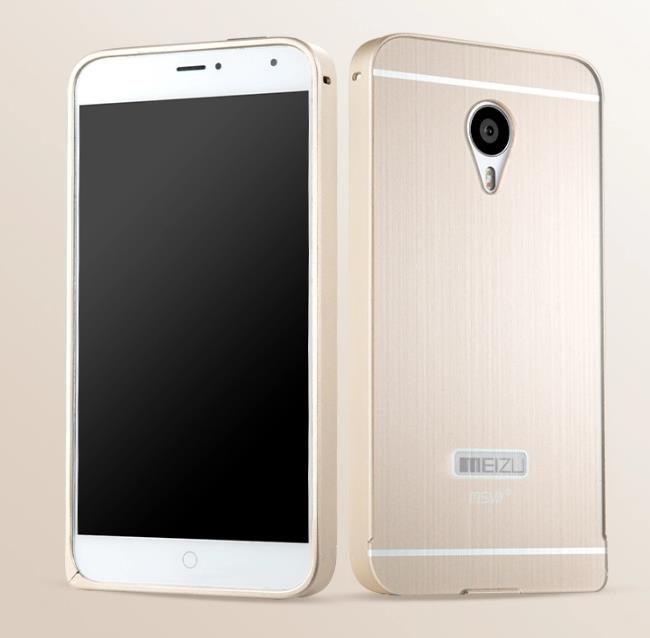 MSVII Meizu MX4 4 Metal Case Cover + Free Screen Protector