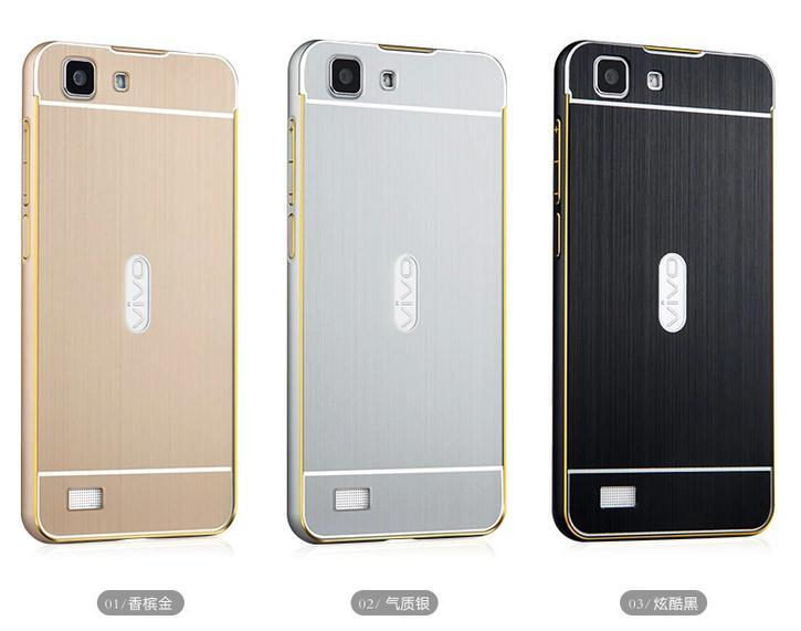 Msvii VIVO X5 5inch Metal Bumper Back Case Cover Casing