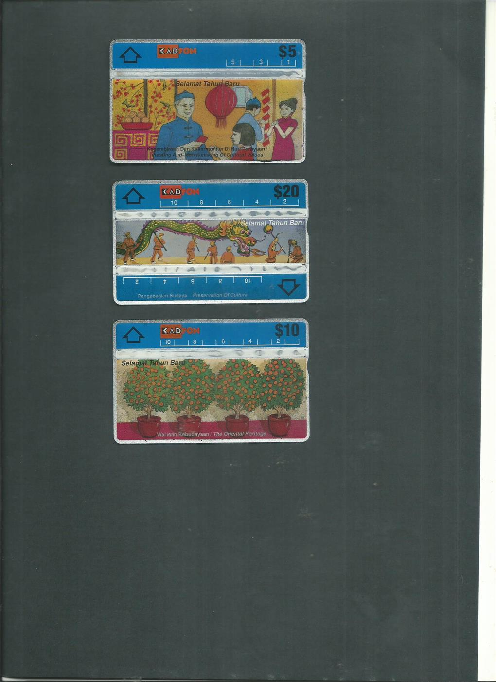 MTMC-05 TELEKOMKAD CHINESE NEW YEAR SERIES 3 DESIGN MINT