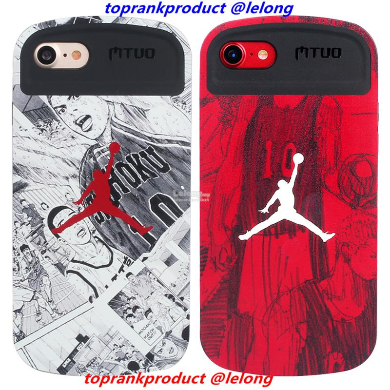Mtuo iPhone 6 6S 7 8 / Plus ShakeProof Basketball Case Cover Casing