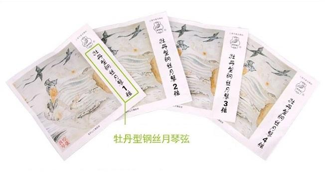 Mudan Xing YueQin String by DunHuang (1 set 4 Strings)