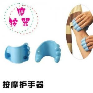 Multi-function Massage Hand Guard